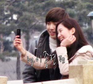 Su that ve seohyun dating