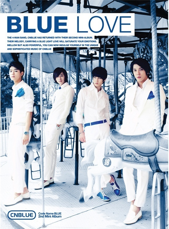 cn blue song for a fool mp3