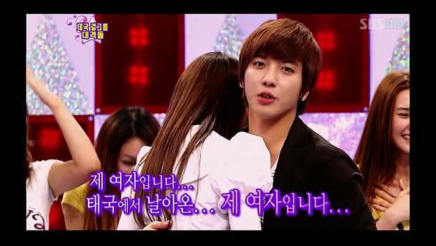 [emission coréenne]Star King 07172010_starking_yonghwa5