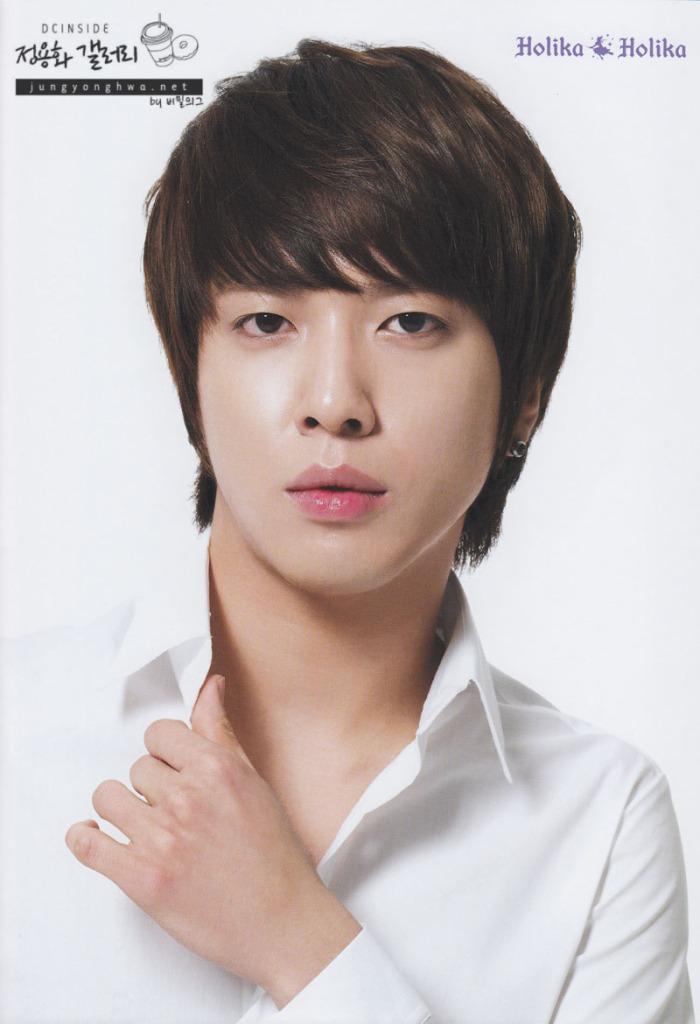 Yong HWA dating 2013 Hva får du noen du nettopp startet dating for bursdagen sin
