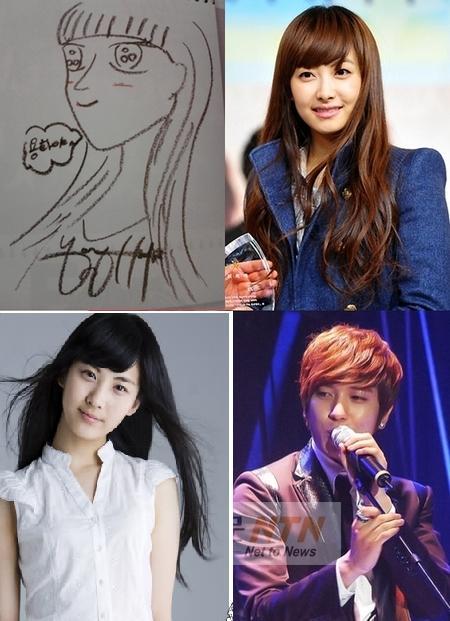 yonghwa and seohyun dating 2012