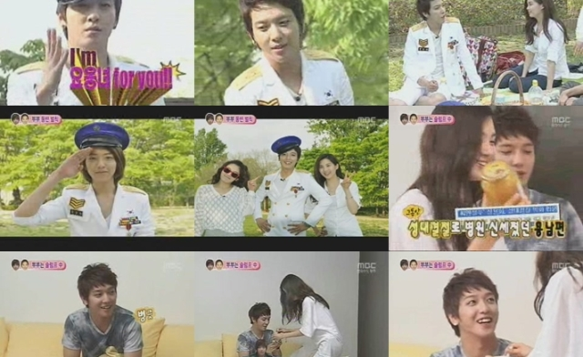 We got married yongseo episode 33 eng sub : Winx club season 6