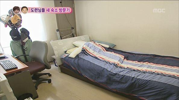 CNBLUEroom_JonghyunBed