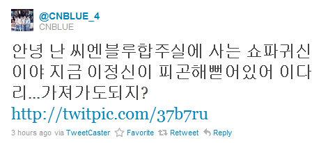 [NEWS] Jungshin e Jonghyun Twittam Tweet_js_101116