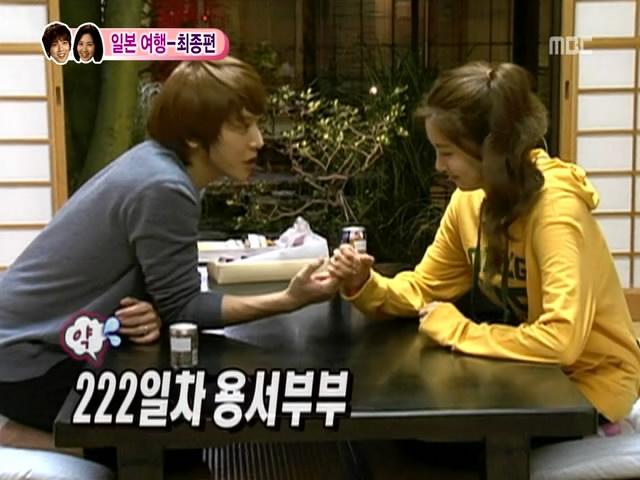 We got married yongseo episode 33 eng sub : Winx club season 6