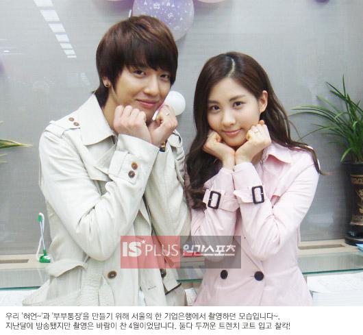 [emission coréenne] We got Married Yongseo3-1