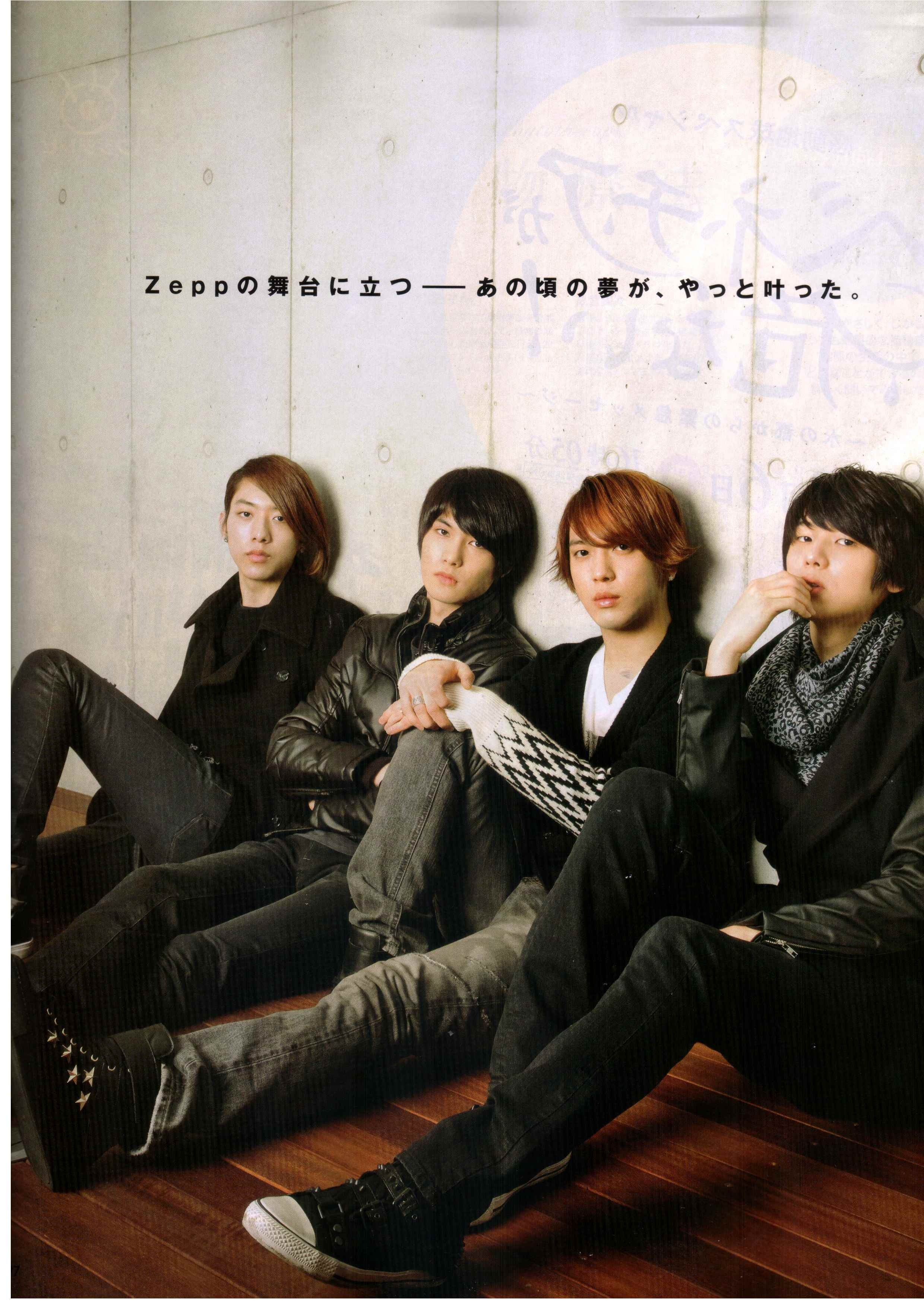 perfect 4 member band