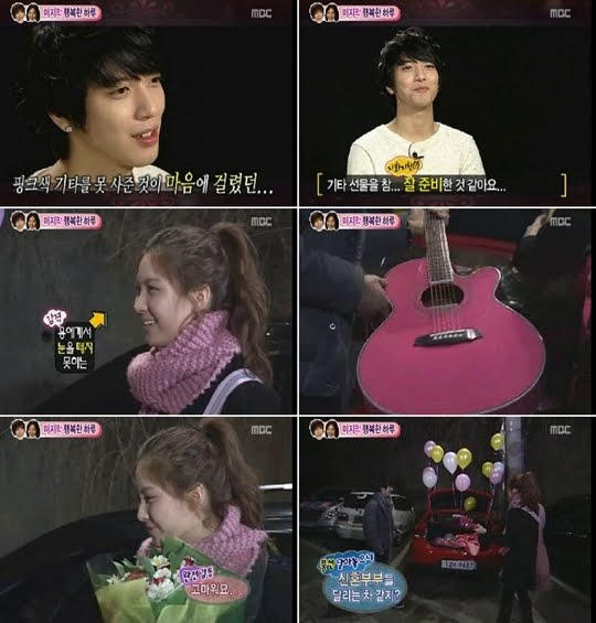 we got married kyuhyun and seohyun dating