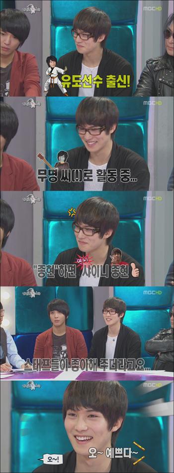 [News] CNBLUE Jonghyun Popularity Humiliation 'Il est connu en tant que Jonghyun des SHINee' (12.05.2011) Jhjh