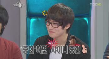[News] CNBLUE Jonghyun Popularity Humiliation 'Il est connu en tant que Jonghyun des SHINee' (12.05.2011) Jsshinee