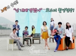heartstrings CAST