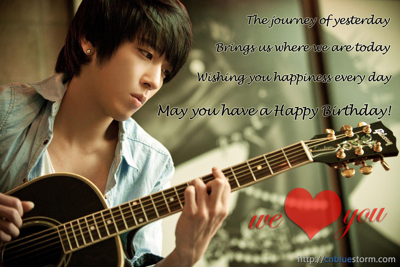 Its Emotional Yonghwas Birthday – Emotional Birthday Cards