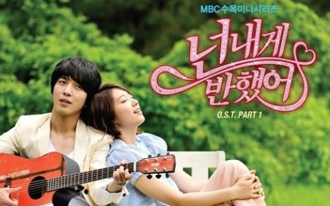 Heartstrings_OSTPart1