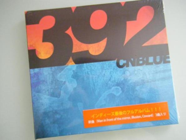392 album