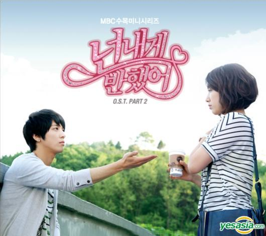 Heartstrings OST Part 2