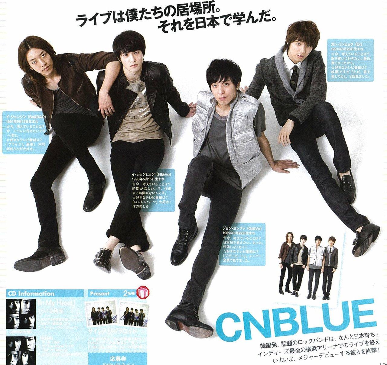 J Drama Good scans|trans] cnblue in tv pia magazine | cnbluestorm