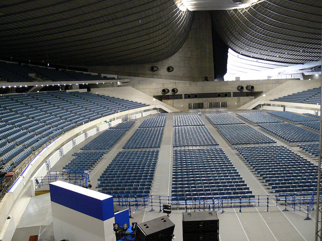 Info cnblue japan winter tour 2011 cnbluestorm for Gimnasio olimpic