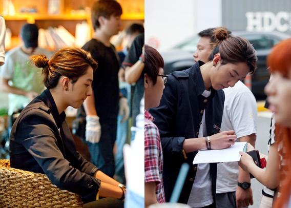 CN Blue�dan Lee Jung Shin My Husband Got A Family Dizisinde /// 10 Temmuz 2012