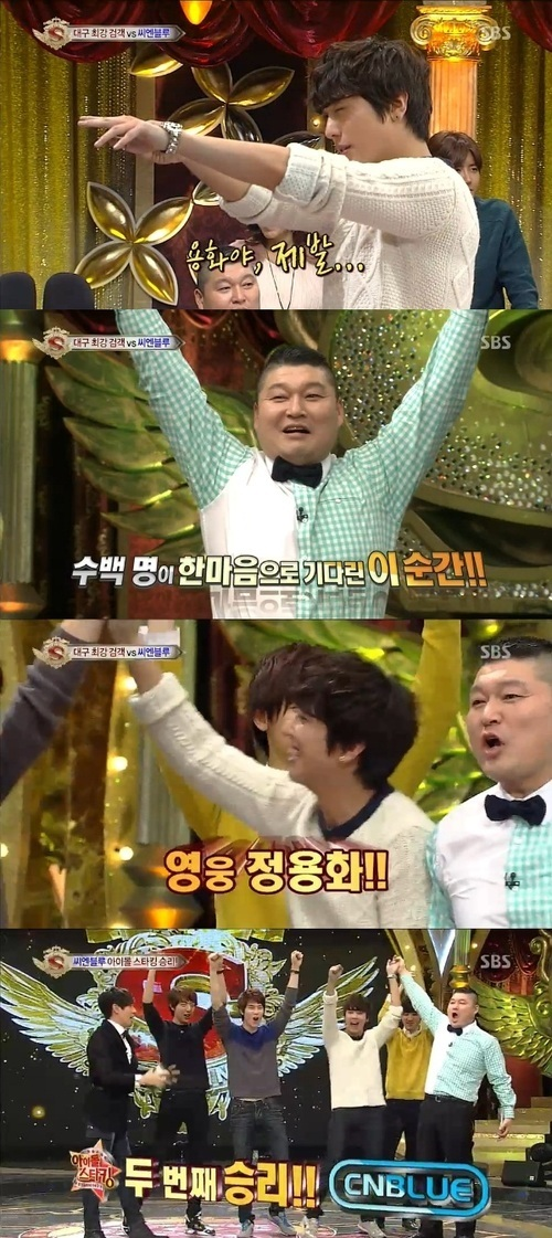 CN Blue �yesi Yonghwa �Idol Star King�de 2. �dol Oldu! /// 19.01.13