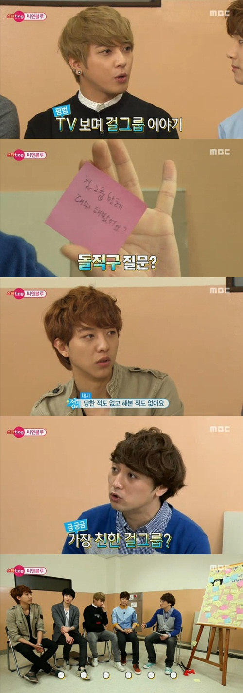 CNBLUE-in-Section-TV