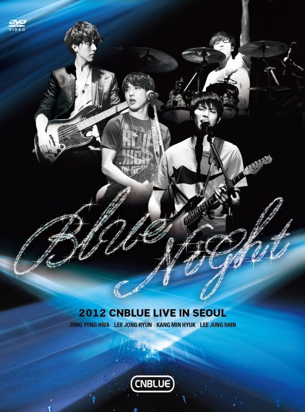BlueNight_Cover (2)