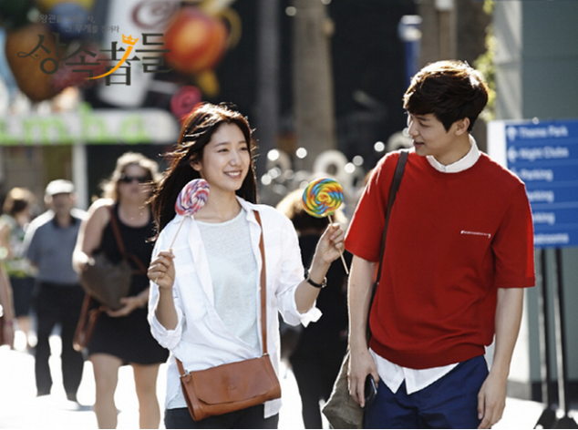 the heirs (2)