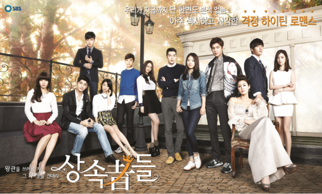 the heirs (3)