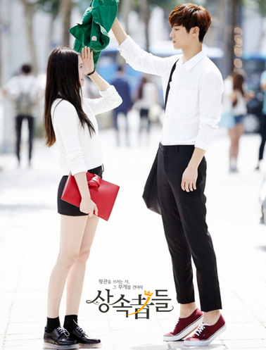 the heirs (5)