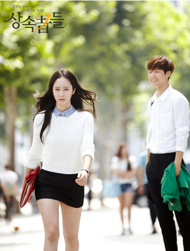 the heirs (6)