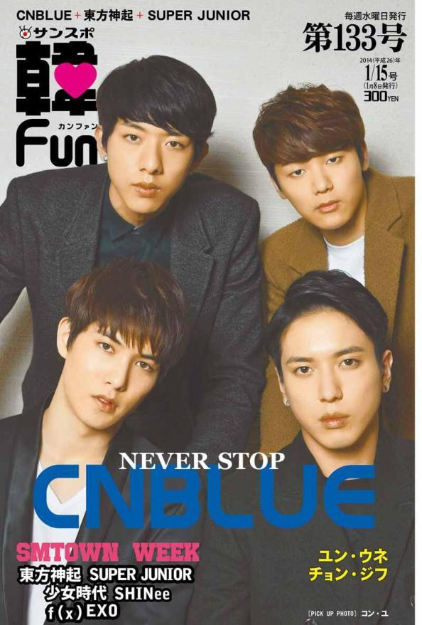 [R�PORTAJ] CN Blue-Kan Fun Dergisi[17 Ocak R�portaj�]///07.04.14