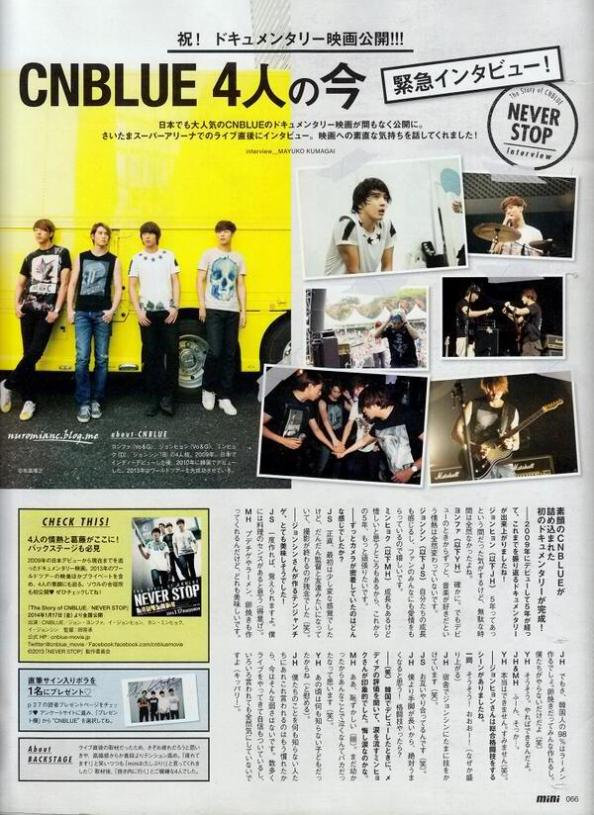 [R�PORTAJ] CN BLUE - Mini Dergisi 2014 �ubat Say�s� /// 16.01.14