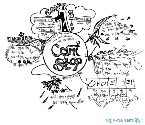 용화_트랙리스트_698