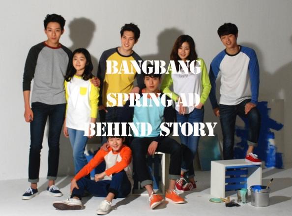 bangbangpart4 (1)