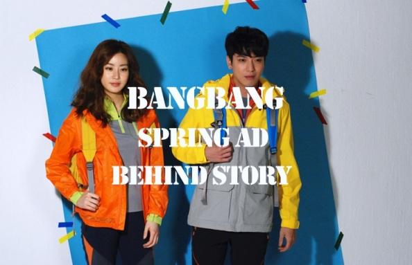 bangbangpart5 (1)