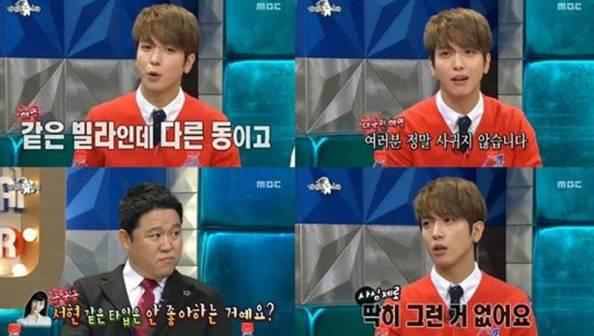 Yonghwa-Seohyun_1394038056_af_org