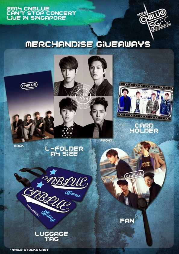 Giveaways Poster