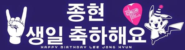 JH hand banner4
