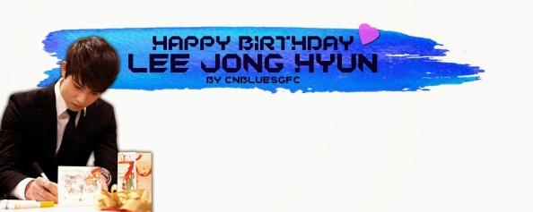 Jonghyun Boices Sign Banner