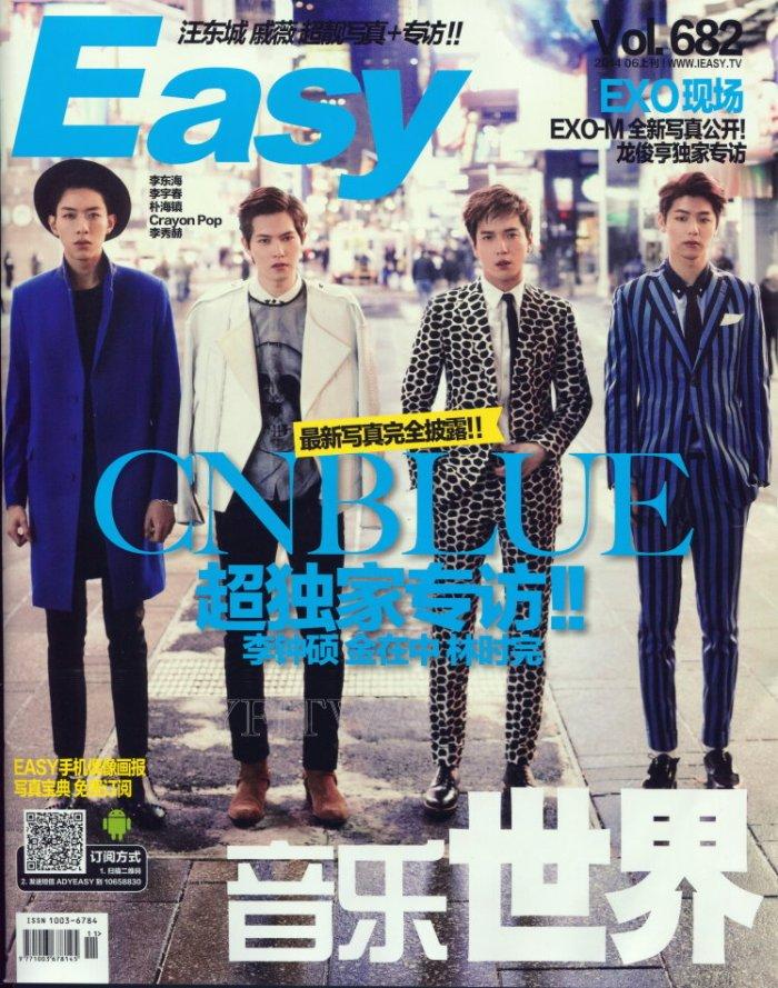 [R�PORTAJ]CN Blue - Easy Magazine R�portaj� /// 15.08.2014