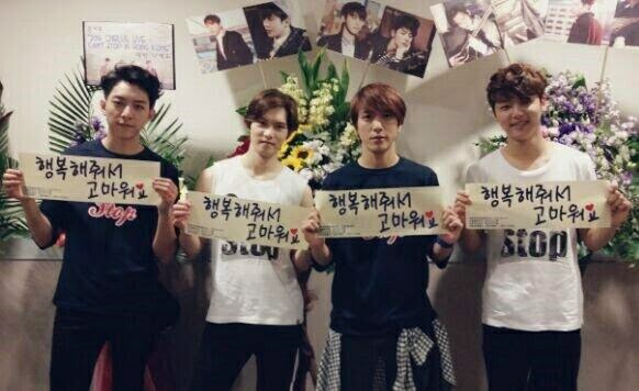 - 2014.05.18 - Yonghwa: Hello this is Yonghwa~~ concert in Hongkong has ended! We promise to be back real soon!!!! Thank you everyone for making us happy ♡