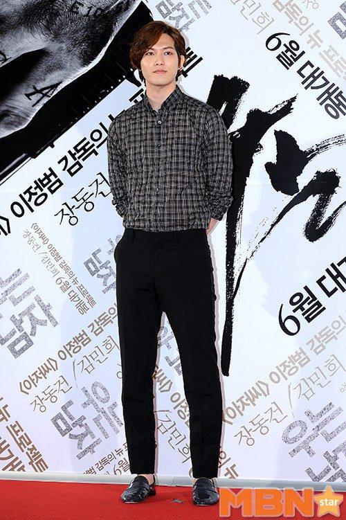 jonghyun (7)