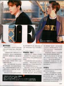 UweeklyMagazine (1)