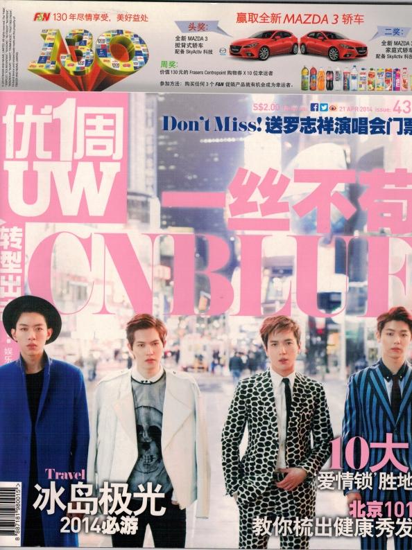 CN Blue UWeekly Magazin Dergisi�nin Kapa��nda! /// 19.05.2014