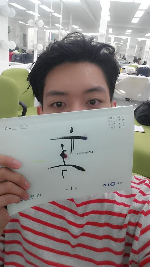 140711 Jungshin