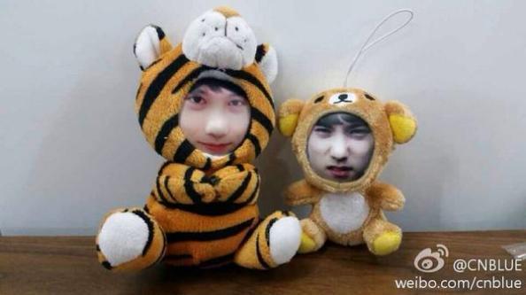 140726 Weibo Jonghyun