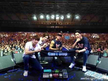140726 Weibo Yonghwa
