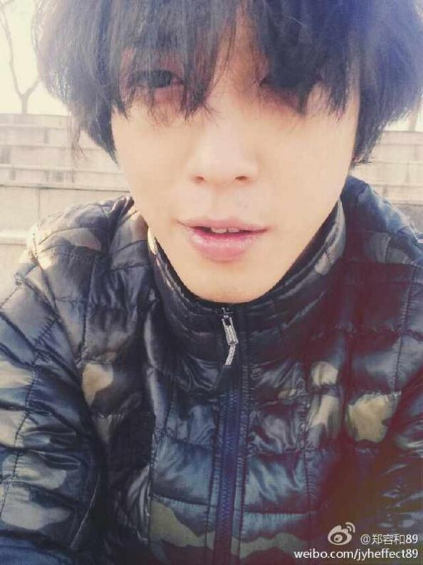 141109 Weibo YH