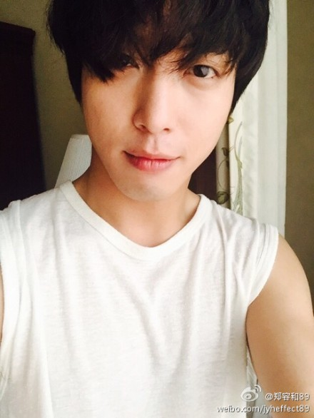 141111 Weibo YH