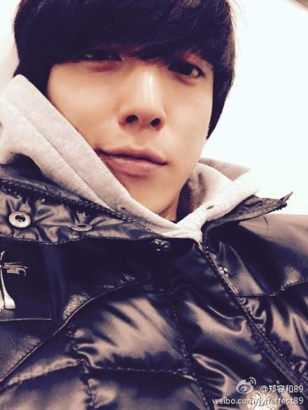 141119 Weibo YH