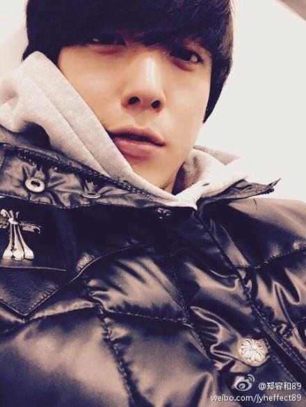 141119 Weibo YH_1